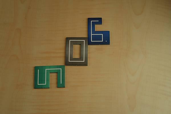 數字9乘塔NMBR9規則.JPG