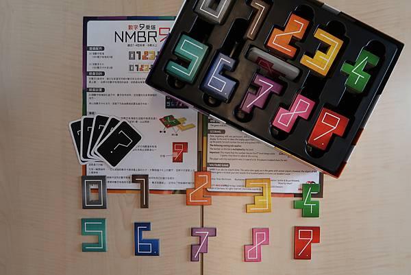 數字9乘塔NMBR9配件