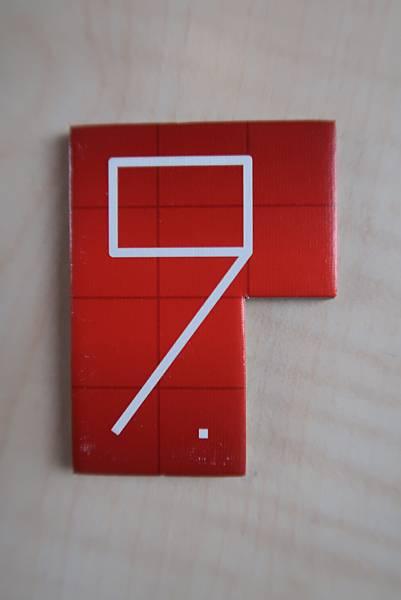 數字9乘塔NMBR9板塊.JPG