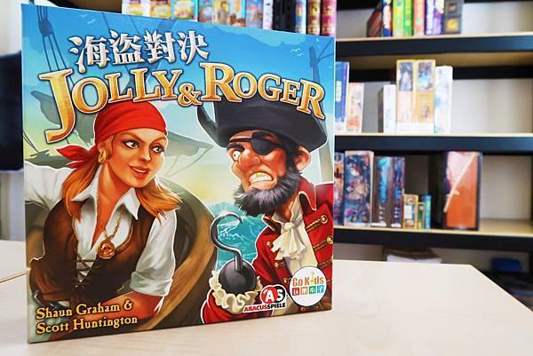 海盜對決_外盒