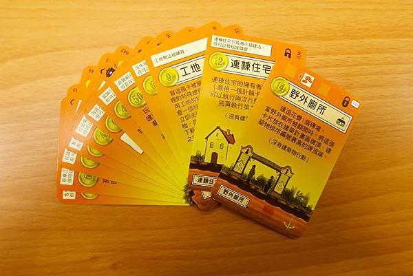 港都情濃-Essen Promo Cards擴充.jpg