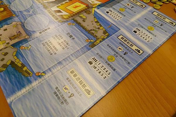 港都情濃-圖板2.jpg