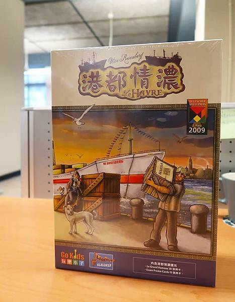 港都情濃-盒子.jpg