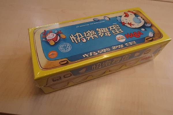 快樂舞蛋-盒子.jpg
