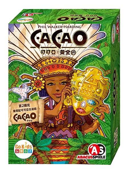 Cacao_可可亞擴-黃金國_3DBox-small.jpg