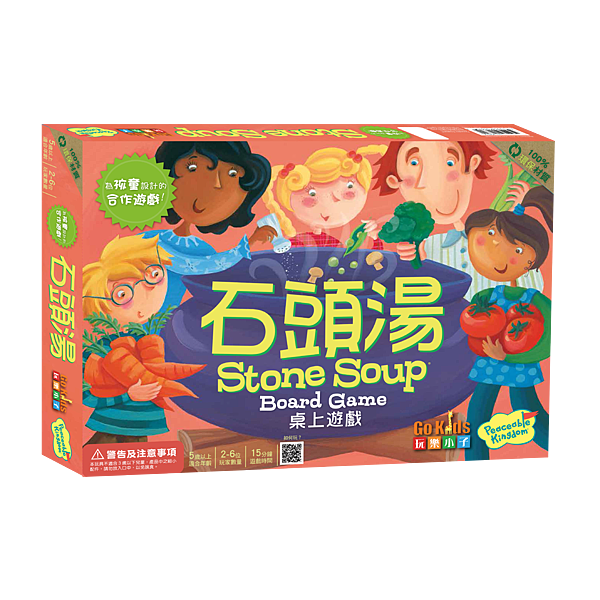 石頭湯-GM104_SS_Box_Lid_CN36DBOX.png