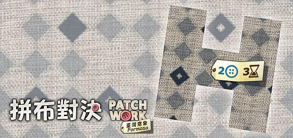 PATCHWORK_ART-05.jpg
