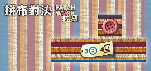 PATCHWORK_ART-02.jpg