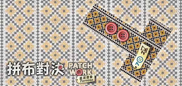 PATCHWORK_ART-03.jpg