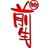 前生班 . Logo 圖-