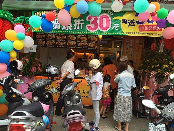 21金小火鍋臭臭鍋龍壽店8