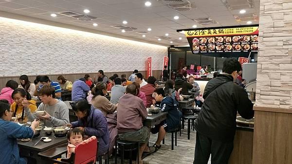 21金梧棲店
