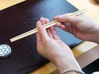 日本料理2-4