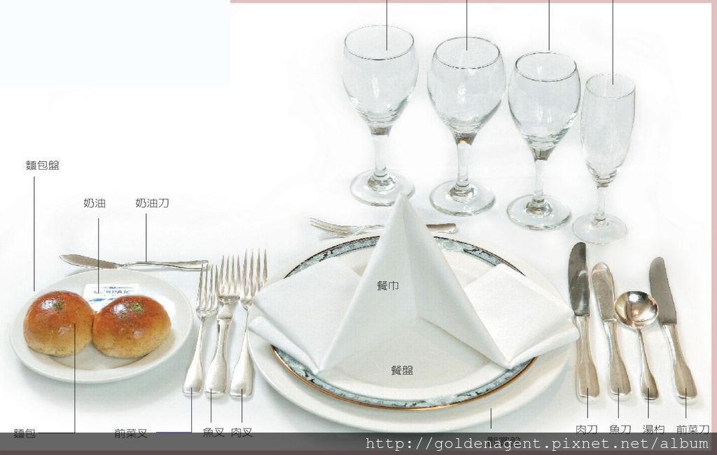 西餐桌基本擺設原則