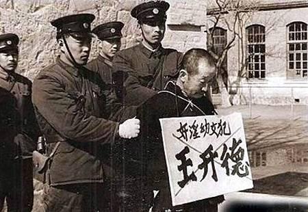 王开德(2).jpg