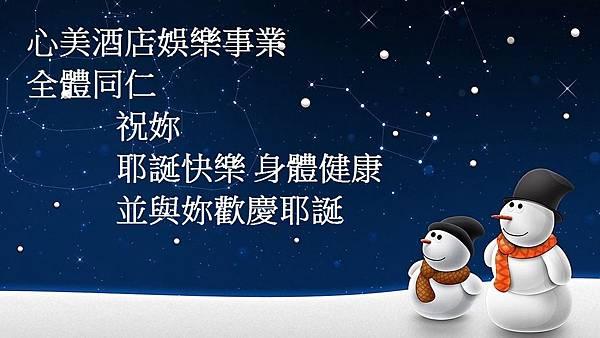 christmas-background-snow-landscape-man-desktop-wallpapers-walls-christmass.jpg