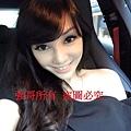 messageImage_1507018375548-.jpg
