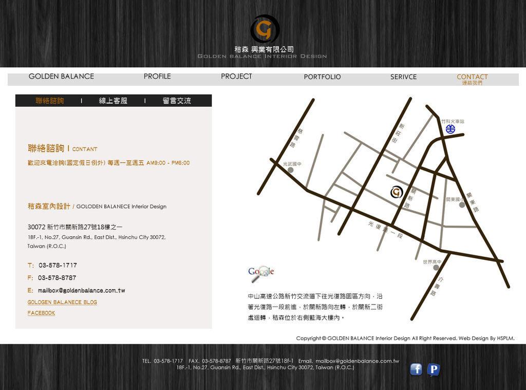 06聯絡我們_01連絡諮詢.jpg