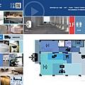 笙瑞科技廠辦空間規劃