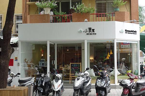 台南小莫里咖啡輕食簡餐