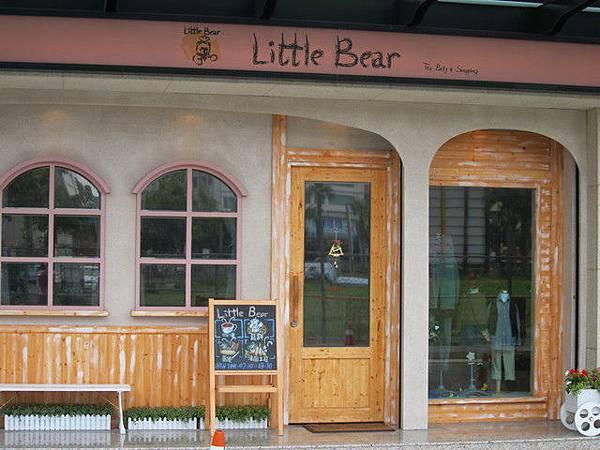 台南LittleBear