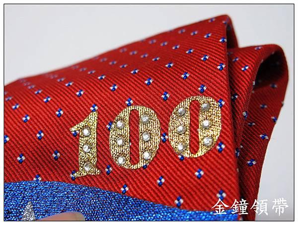國旗紀念領帶4