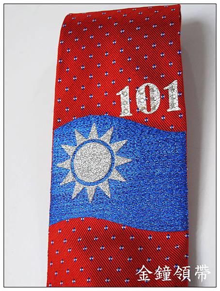國旗紀念領帶5
