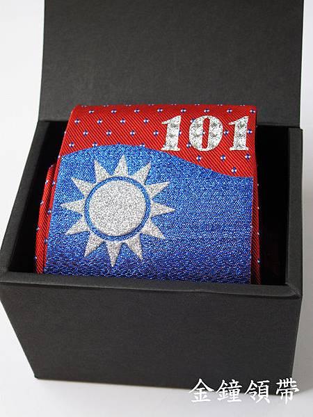 國旗紀念領帶6