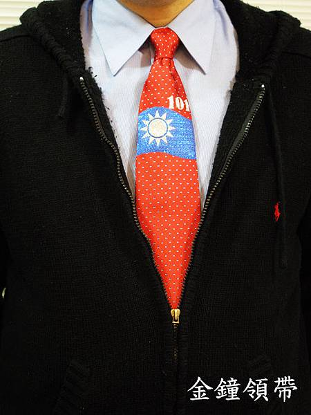 國旗紀念領帶7