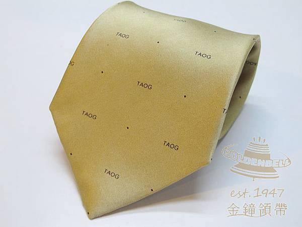 台灣婦產科醫學會 001