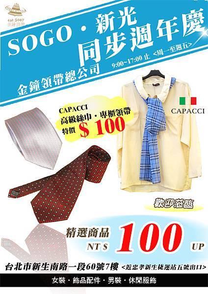 1022海報new