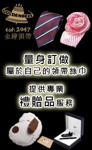 客製化Banner