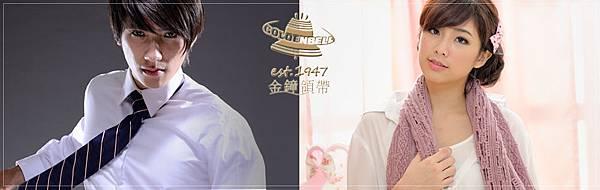 金鐘blog-banner