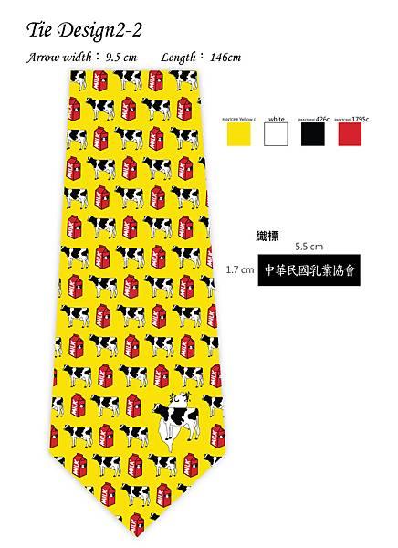 Tie-Design-2-2