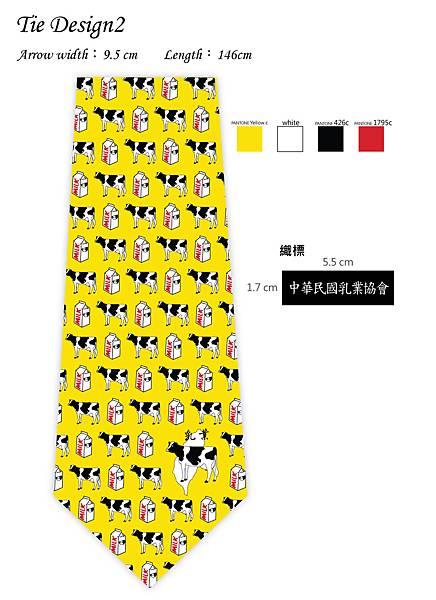 Tie-Design-2-最後