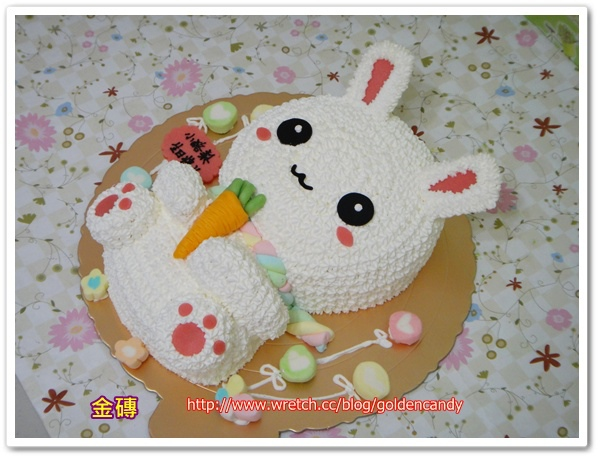 B14. 蘿蔔兔1600
