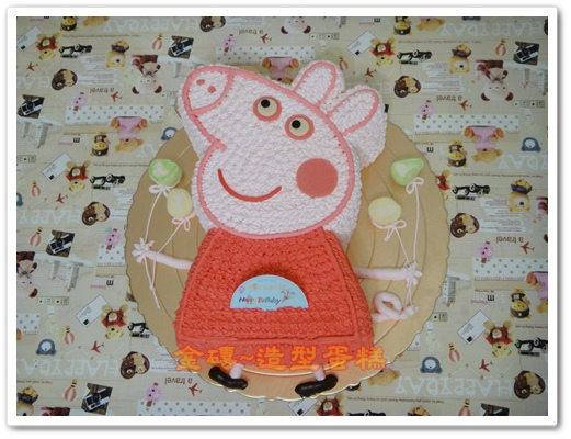 B77. 粉紅豬小妹1600