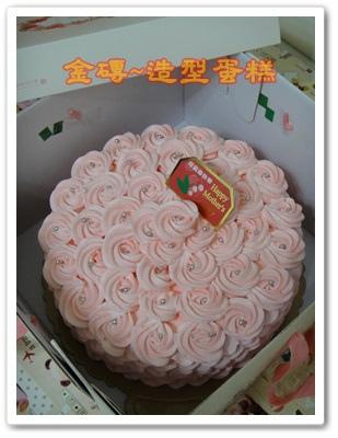 玫瑰花蛋糕優惠價900