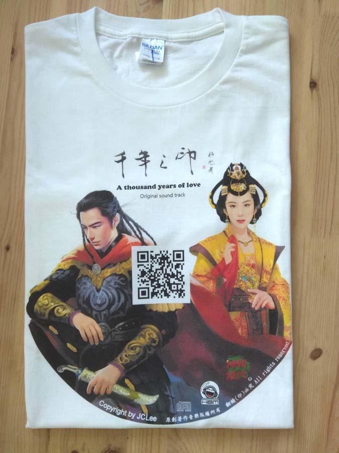 T-shirt Sample.jpg