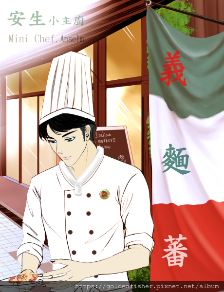Chef-Ans.png