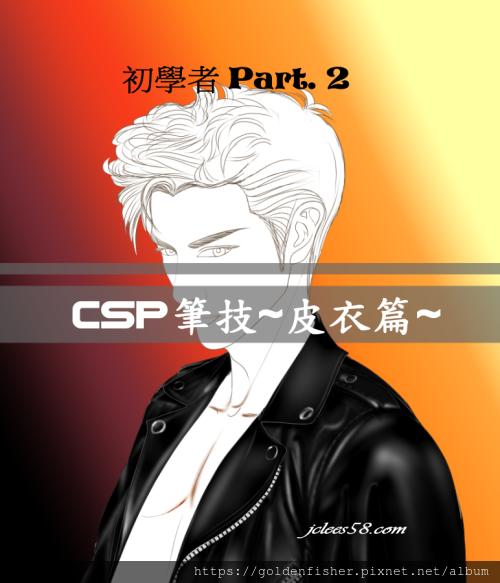 JC-demo2.png