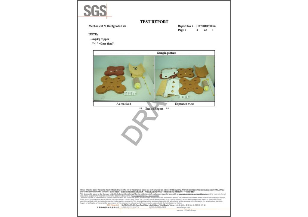 海登寵物用品SGS認證3.jpg