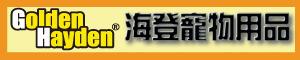 goldenhayden-psBanner-3597xf2x0300x0060-m.jpg