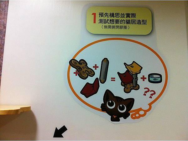 海登寵物用品catplus010.jpg