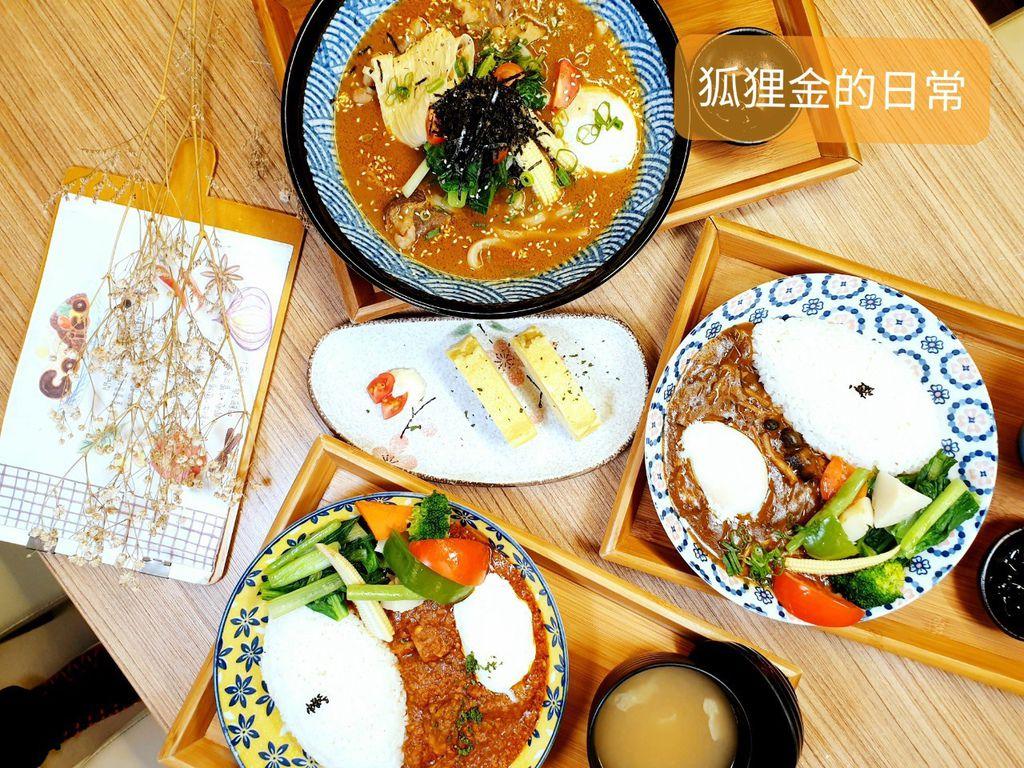 咖哩食所_200222_0016.jpg