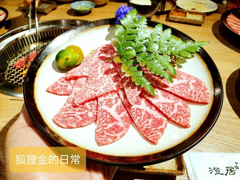 澄居燒肉_200302_0005.jpg