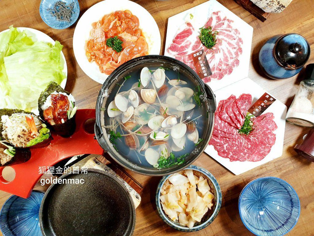富田和牛燒肉_200420_0024.jpg