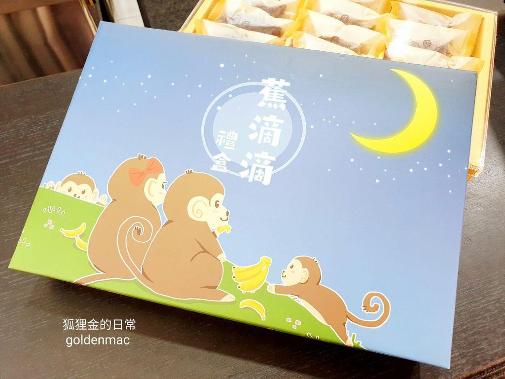 月亮香蕉城手工蛋捲_狐狸金的日常_200613_0011.jpg
