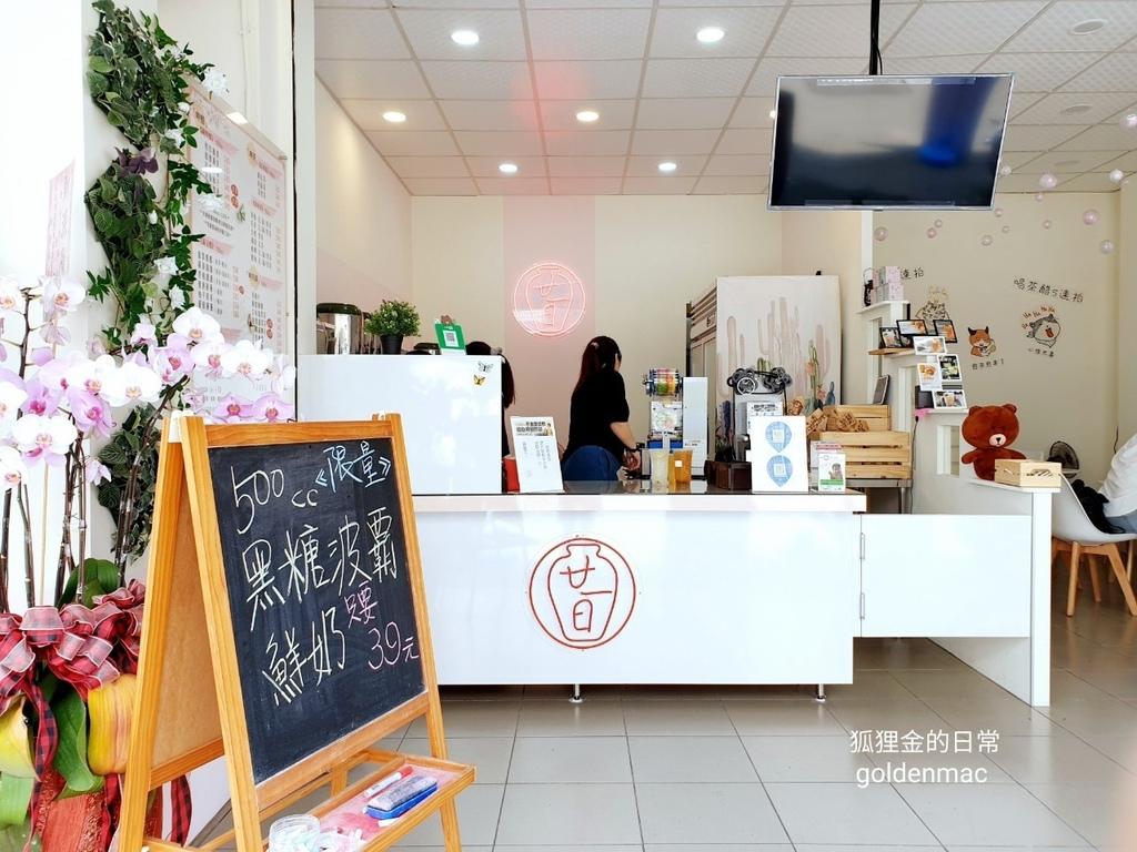廿一日舒活茶醋飲_狐狸金的日常_200802_1.jpg
