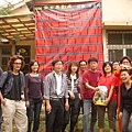 2008第三屆金甘蔗影展募款開跑